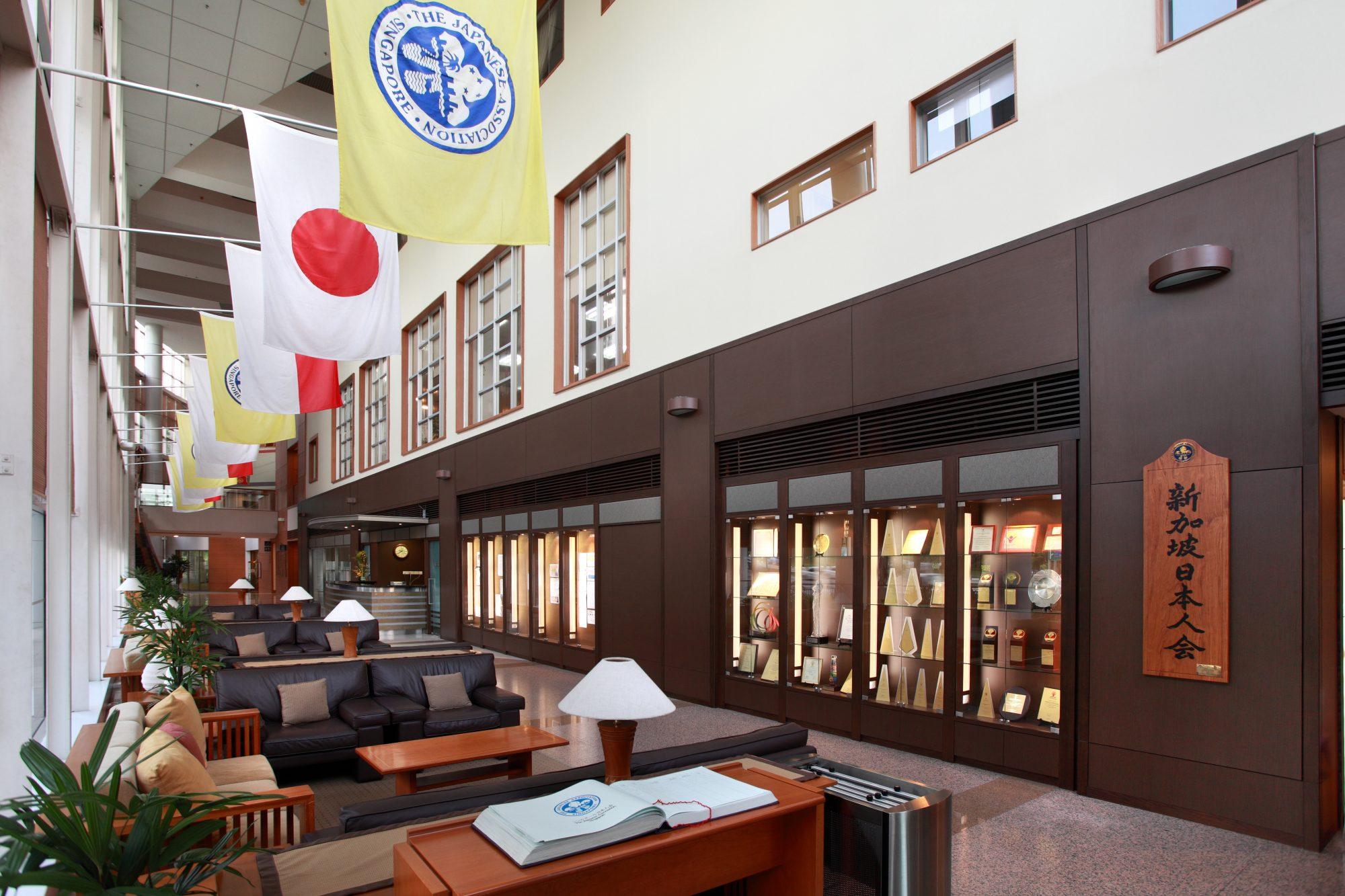 83 Interior Design Association In Singapore The Japanese Association Singapore Interior